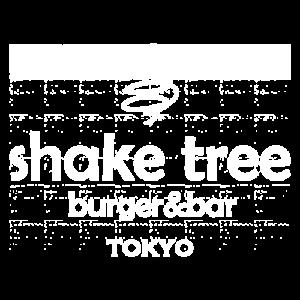 シェイクツリーバーガー&バー / Shake Tree Burger & Bar